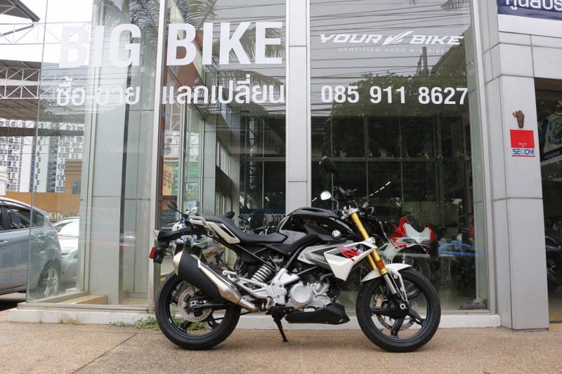 2017 BMW Motorrad G 310 R