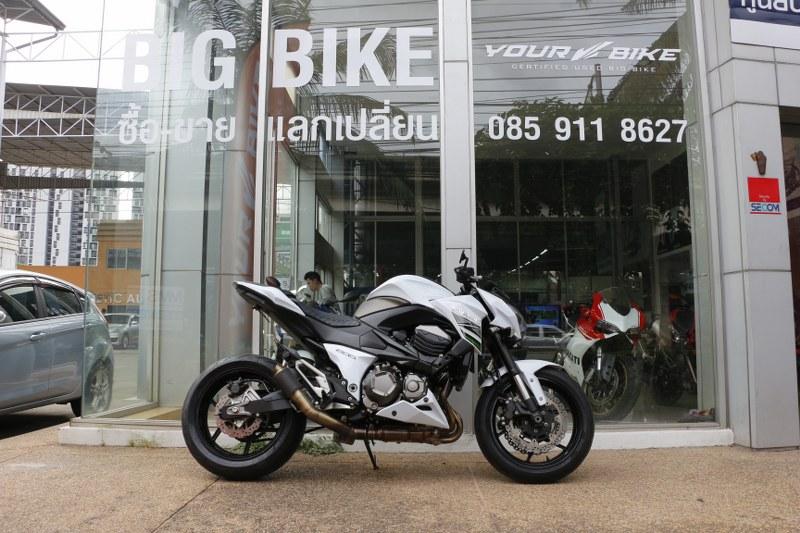2015 Kawasaki Z