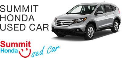 ฮอนด้ามือสอง honda certified used car